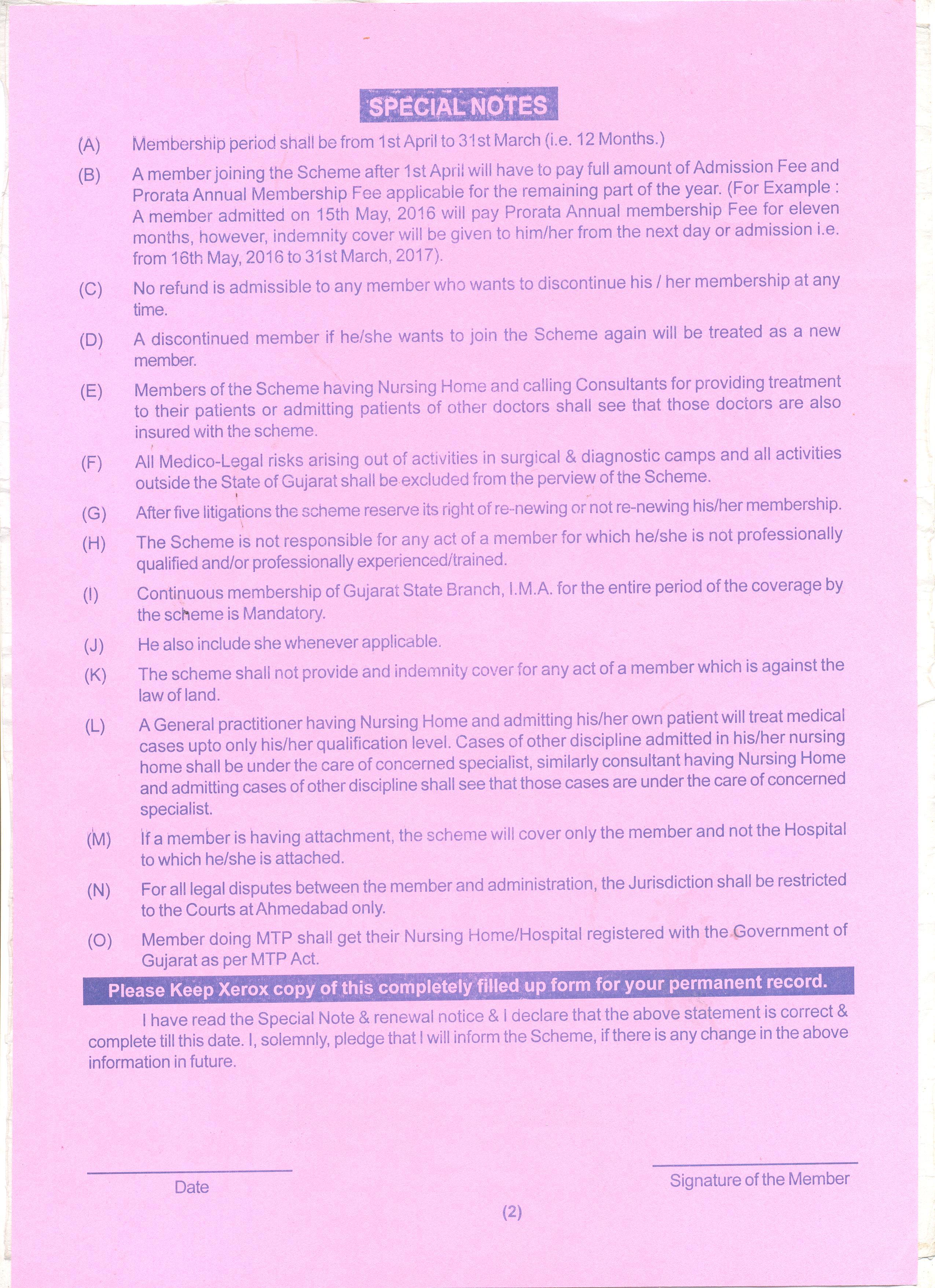 Pps Order Form on order paper, order of byte sizes, order symbol, order of the spur certificate, order list, order sheet, order now, order template, order management, order time, order processing, order number, order button, order book, order pad, order of reaction, order from walmart, order flow, order of service, order letter,