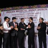 Installation ceremony of I.M.A. Surat