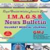 December Bulletin 2013