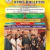 April Bulletin 2014