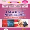 August Bulletin 2014