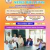 December Bulletin 2014
