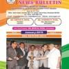 January Bulletin 2015
