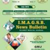 July Bulletin 2015