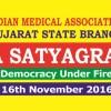 Stop NMC Satyagraha