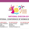 National EVECON-2019