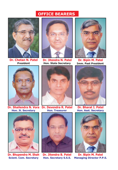 committee-2015-1