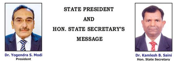 ima-gsb-2016-president-secr
