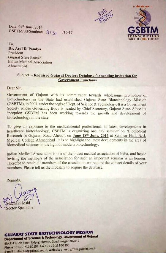 Ima gsb indian medical associaiton gujarat state branch advertisement stopboris Images