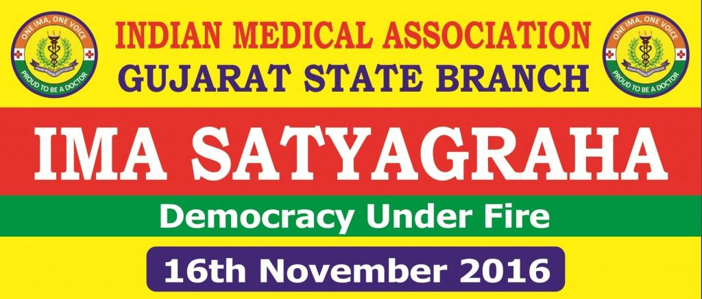 ima-satyagraha