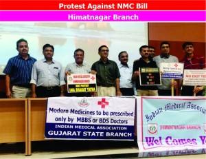 NMC photo13