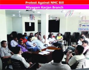 NMC photo23